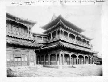 the boxer rebellion essay Essay question: examine and compare the taiping rebellion and the boxer rebellion to what extent were these popular uprisings affected by the presence and ideas of.